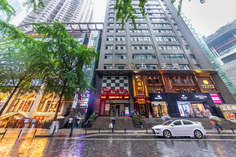 JI Hotel (Chongqing Jiefangbei Pedestrian Street), Chongqing