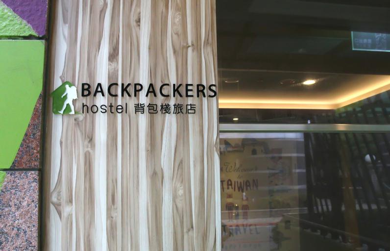 Backpackers Hostel-Changchun, Taipei City