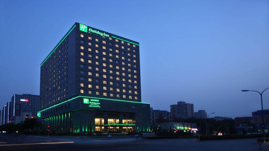 Holiday Inn Beijing Deshengmen, Beijing
