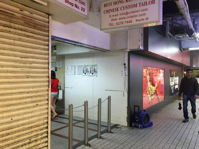 New Garden Hostel, Yau Tsim Mong