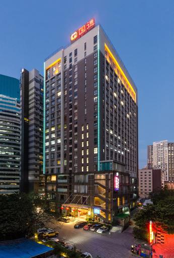 Good International Hotel, Guangzhou