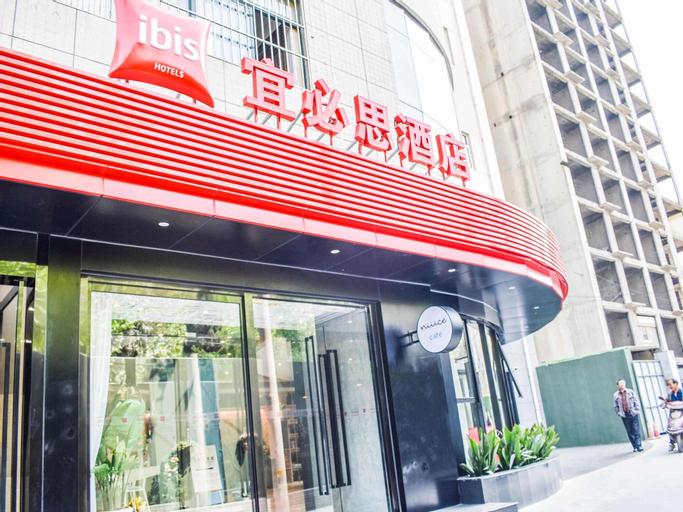 Ibis xi'an small yanta hotel, Xi'an