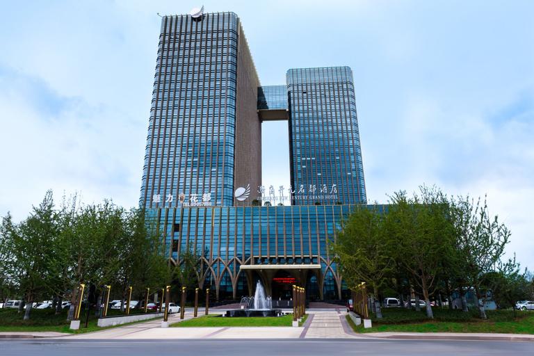 Grand New Century Hotel Yuhang Hangzhou, Hangzhou