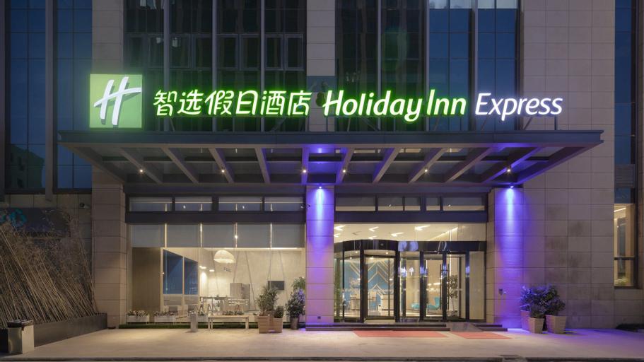 Holiday Inn Express Nanjing Dongshan, Nanjing