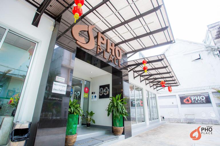 Pho Place, Samphantawong
