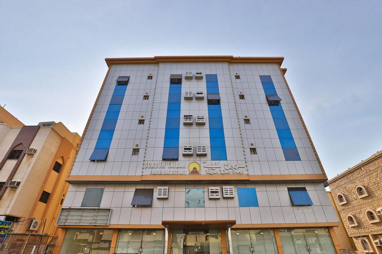 OYO 341 Sorooh Taibah Furnished Apts, Jeddah