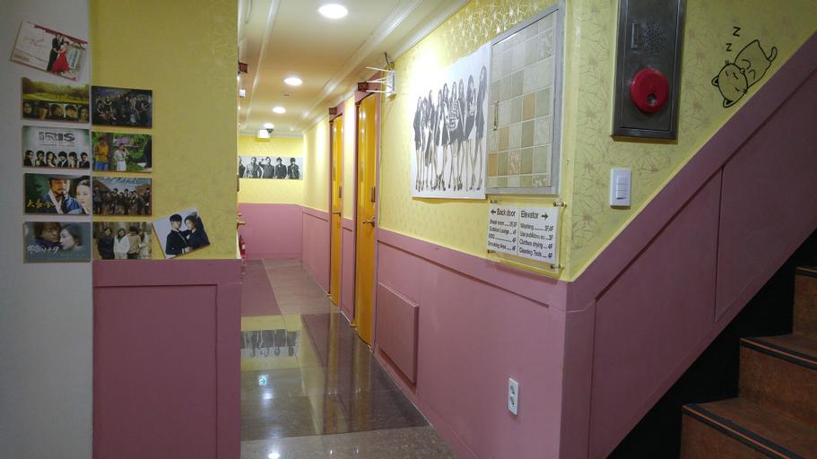 Dream Inn Seoul Guesthouse, Dongjak