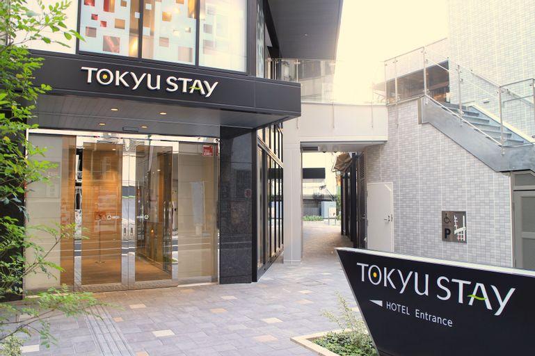 Tokyu Stay Shinjuku, Shinjuku