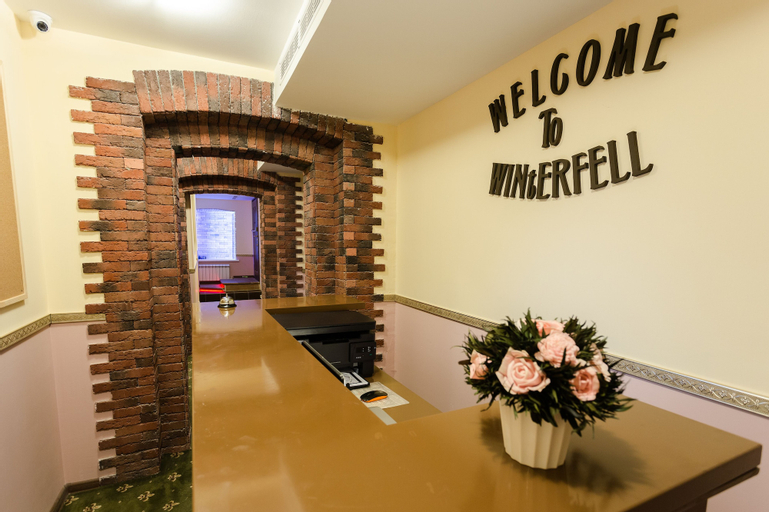 Winterfell Hotel, Central