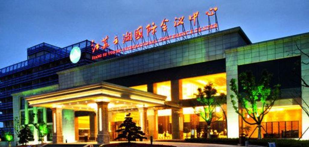 JIANGSU YUNHU INTERNATIONAL CONFERENCE CENTER, Wuxi