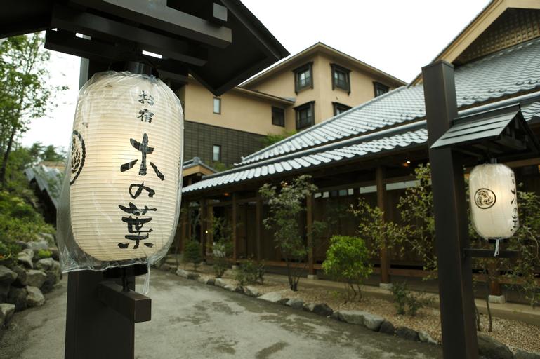 Oyado Konoha, Kusatsu