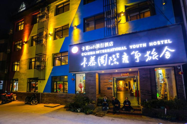 Zhangjiajie Comma Travel Hotel, Zhangjiajie