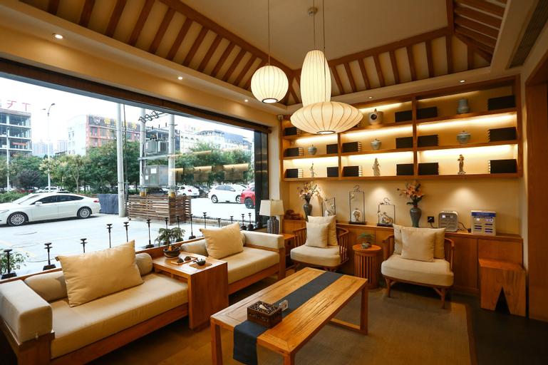 Qianna Chengji Hotel, Yuncheng