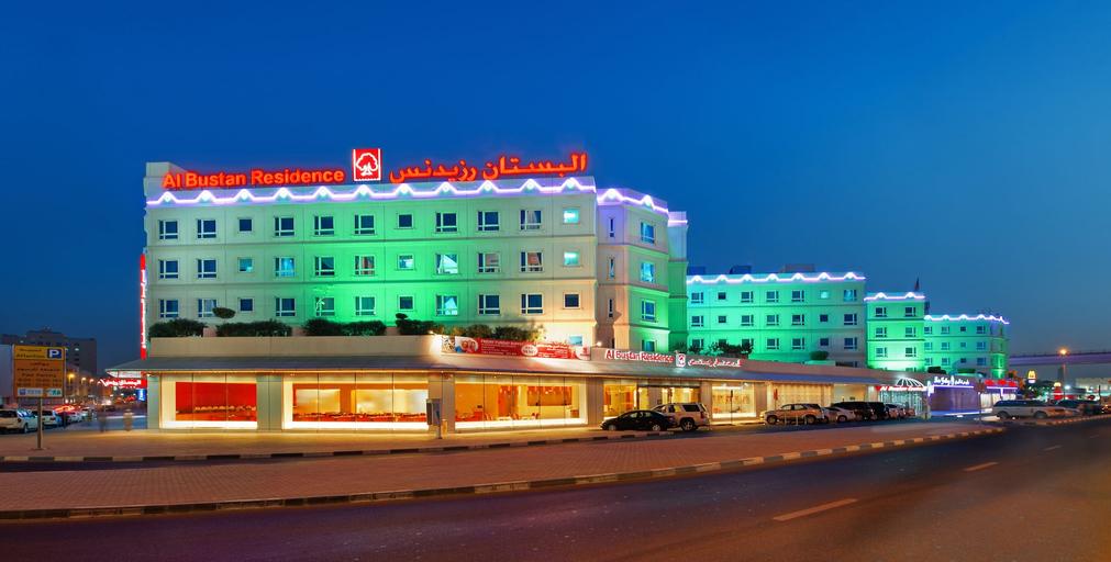 Al Bustan Residence Hotel-Apartments,