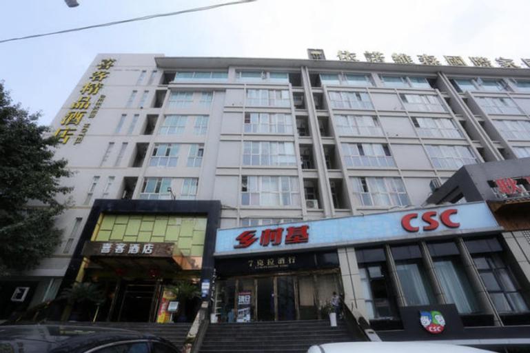 Seeker Hotel, Chongqing