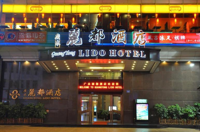 Guangyong Lido Hotel, Guangzhou