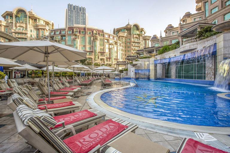 Swissotel Al Murooj Dubai,
