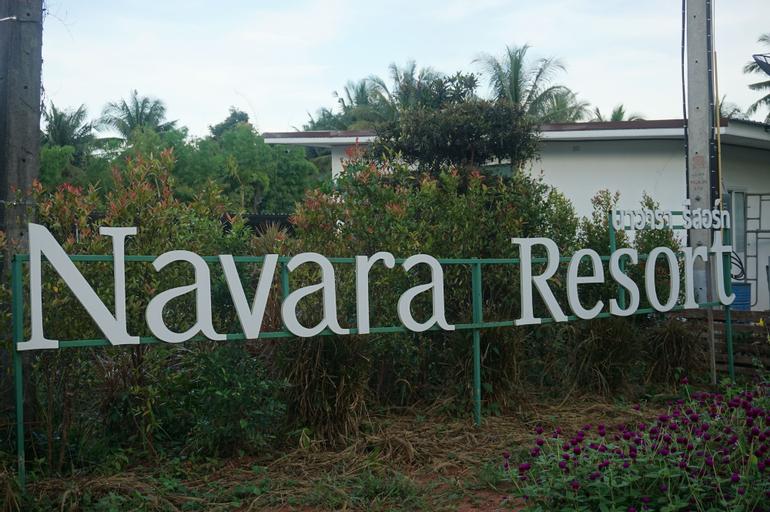 Navara Resort, Pathiu