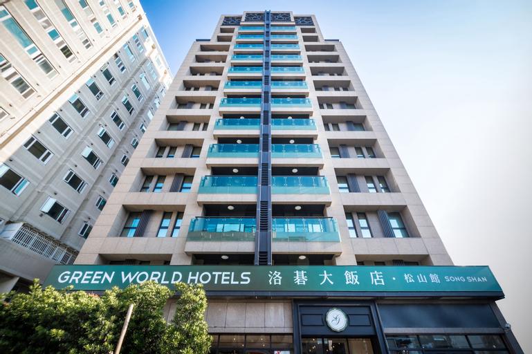 Green World SongShan, Taipei City