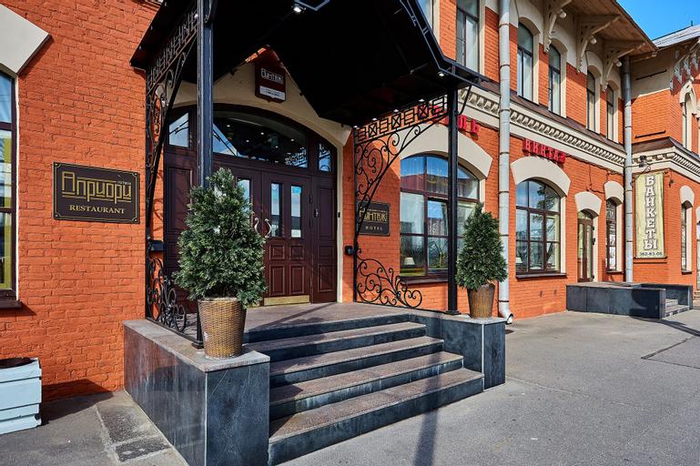 Vintage Hotel, Sankt-Peterburg gorsovet
