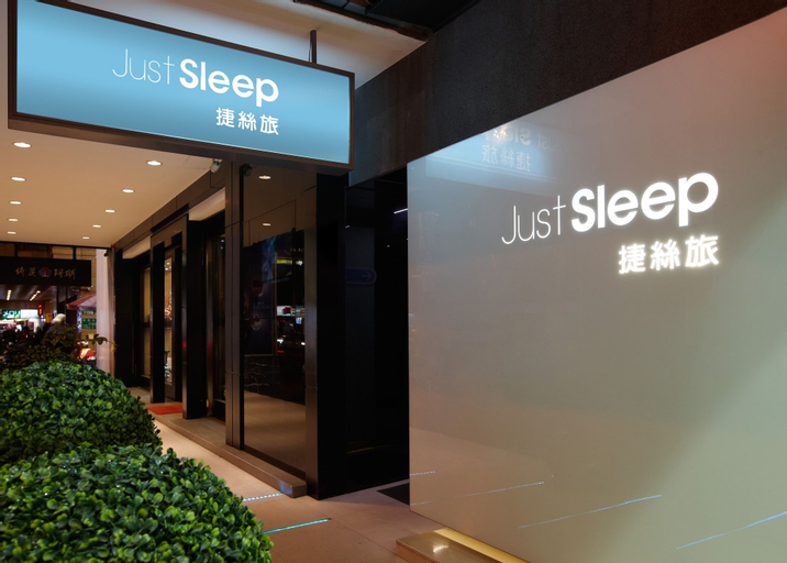 Just Sleep Hotel Lin Sen, Taipei City