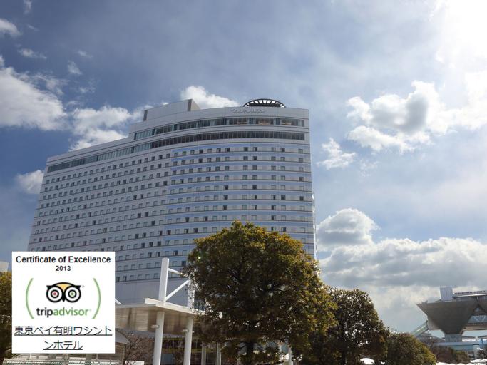 Tokyo Bay Ariake Washington Hotel, Kōtō