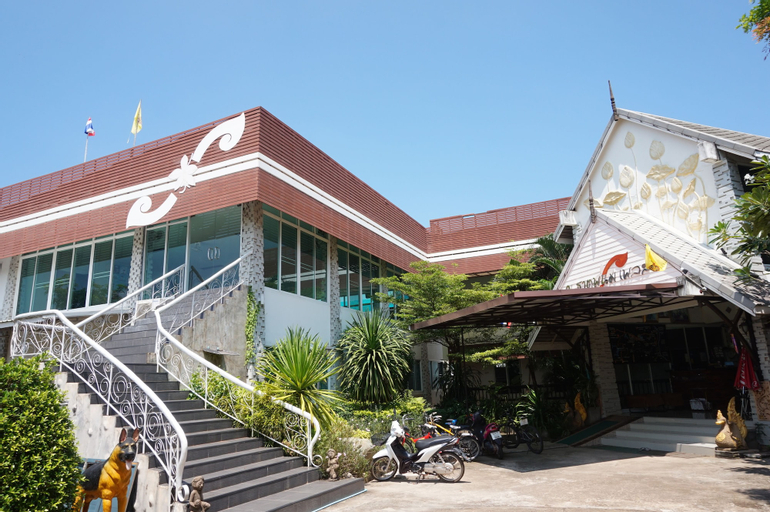 Thatphanom Place, That Phanom