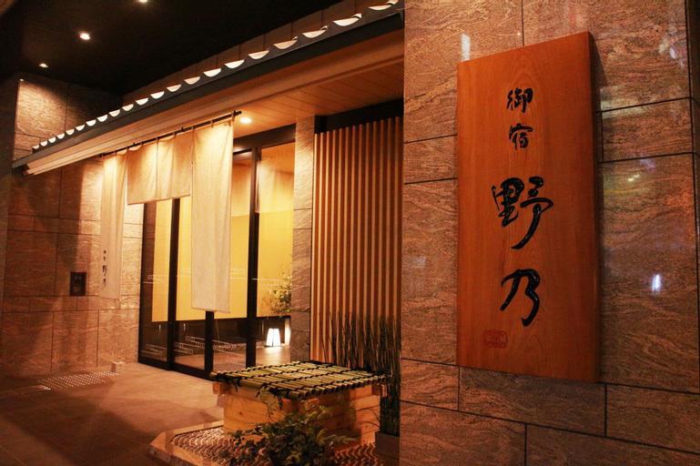 Onyado Nono Namba Natural Hot Spring, Osaka