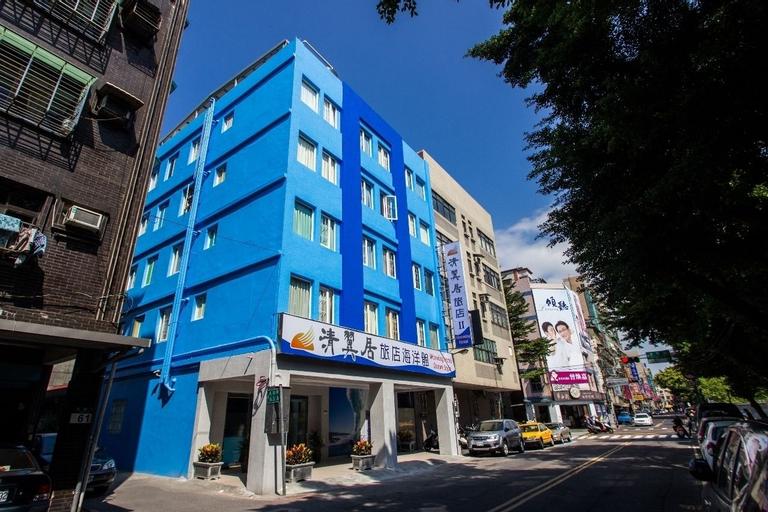 Morwing Hotel II, New Taipei City