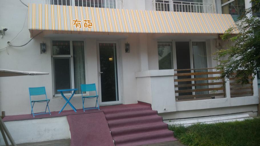 Youpa Inn at Seashore, Qingdao