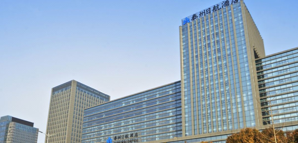 NIKKO TAIZHOU, Taizhou