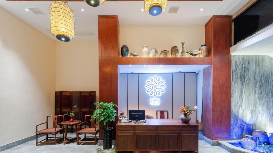 Floral Hotel Shi Jie Tao Ye Jingdezhen, Jingdezhen