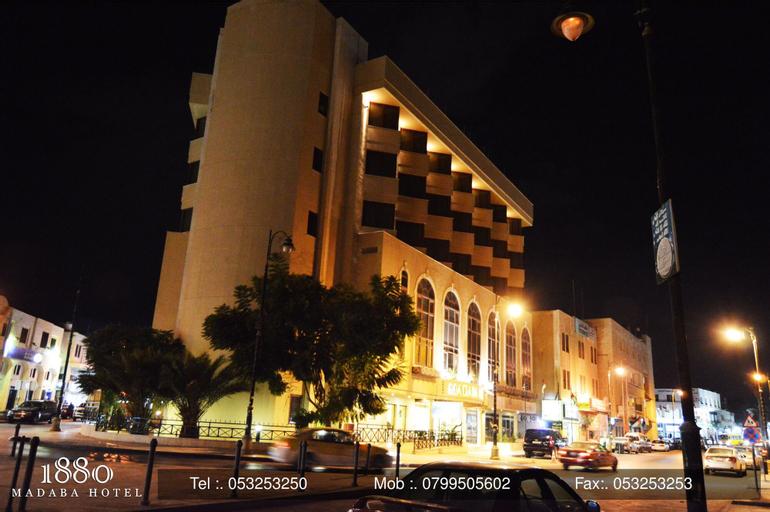 Madaba 1880 Hotel, Madaba