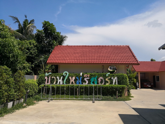 Banmai Resort, Maha Rat