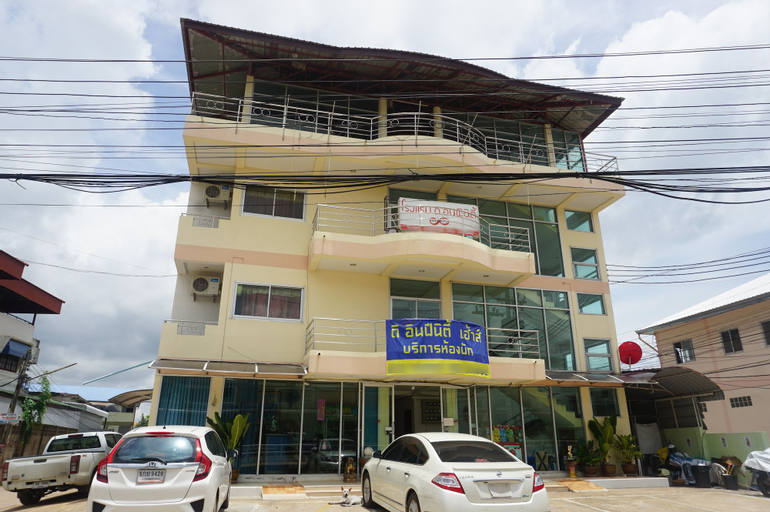 The Infinity House, Muang Maha Sarakam