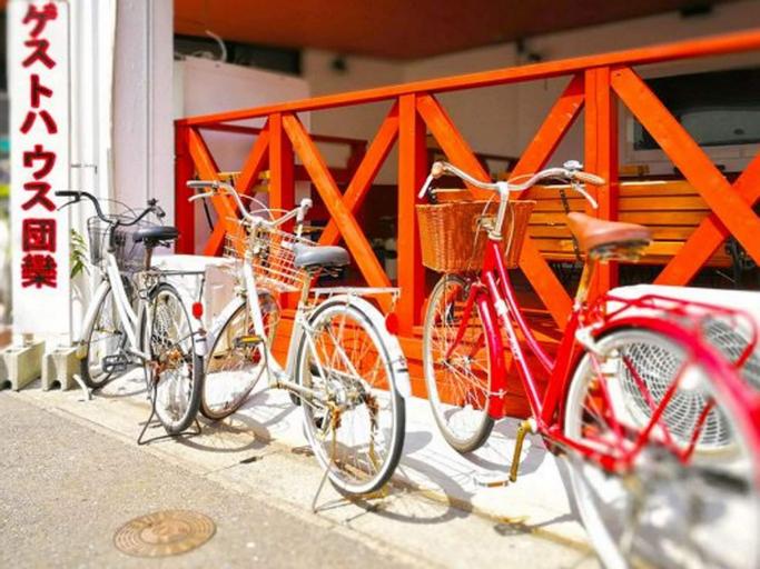 Guesthouse Danran, Beppu