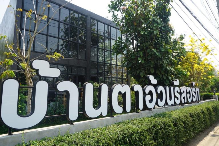 Baan Ta Auan Resort, Wiang Pa Pao
