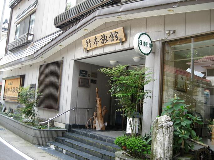 Nomotoryokan, Tōkamachi