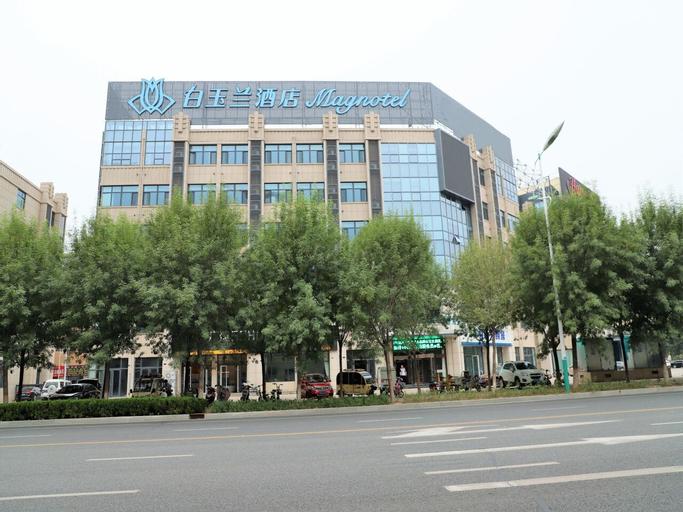 Magnotel Hotel Cangzhou International Hardware City, Cangzhou