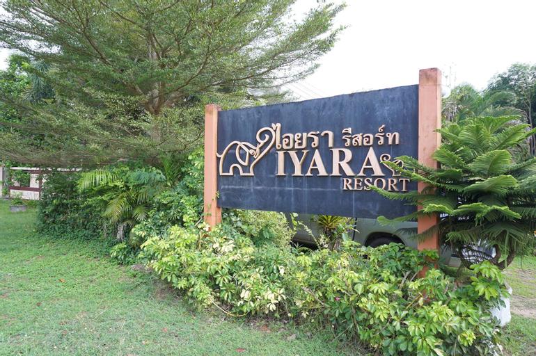 Iyara Resort, Muang Chumphon
