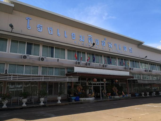 King Palace Hotel, Seka