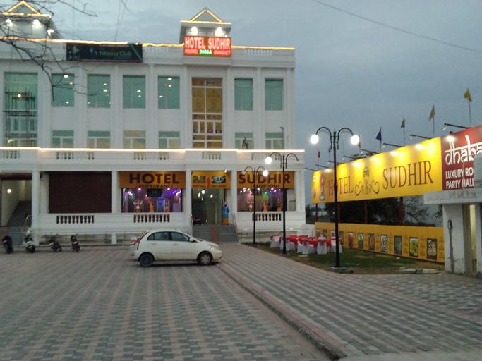 Sudhir Hotels, Sonipat