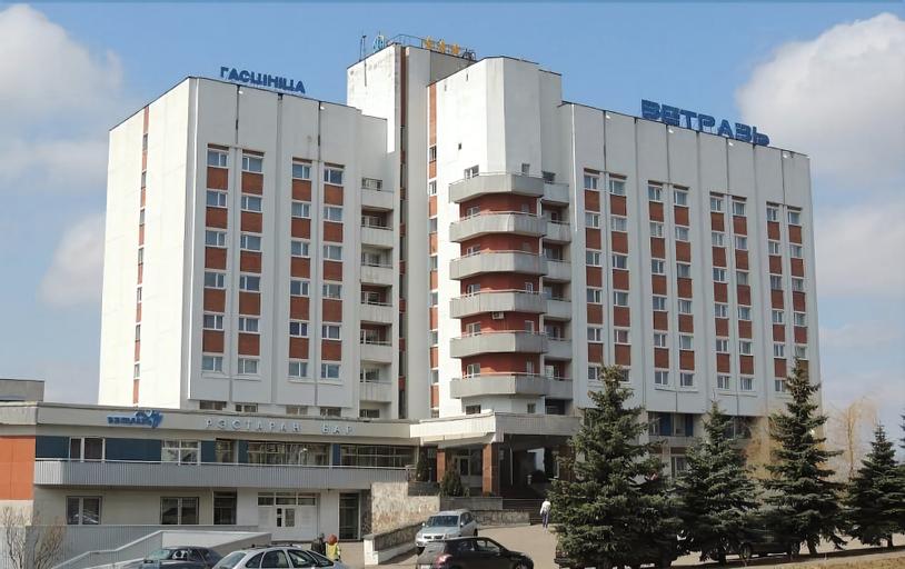 Hotel Vetraz, Vitsyebsk