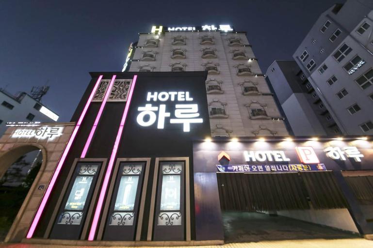 Haru Motel, Yuseong