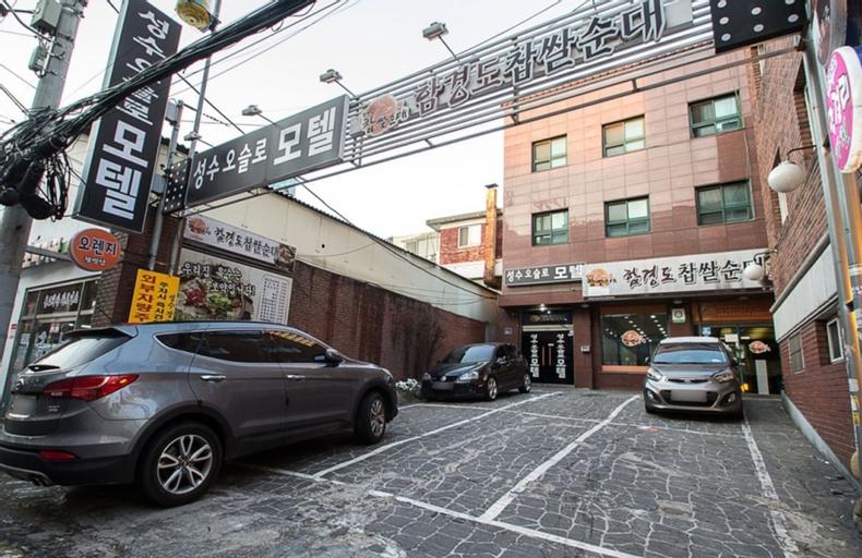 Oslo Motel, Seongdong