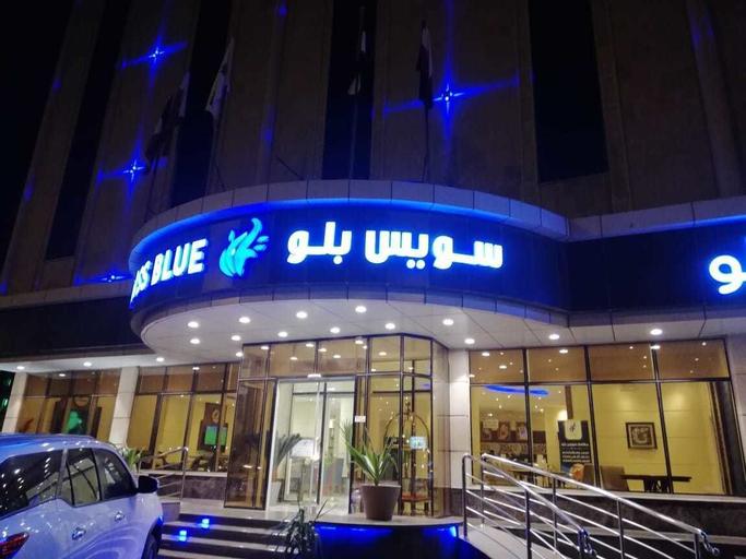 Swiss Blue Hotel Jazan,