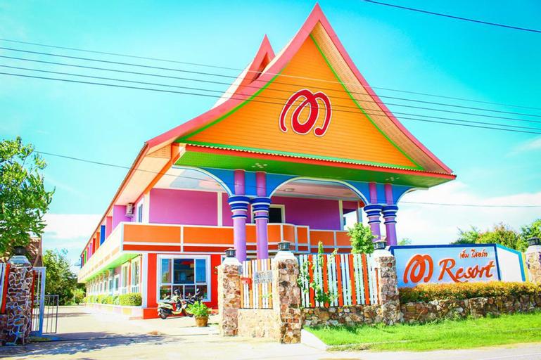 M Resort Songkhla, Muang Songkhla