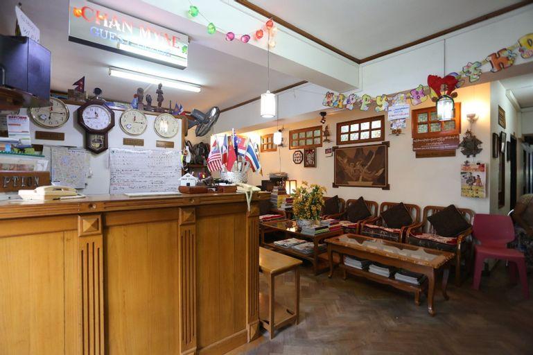 Chan Myae Guest House, Yangon-W