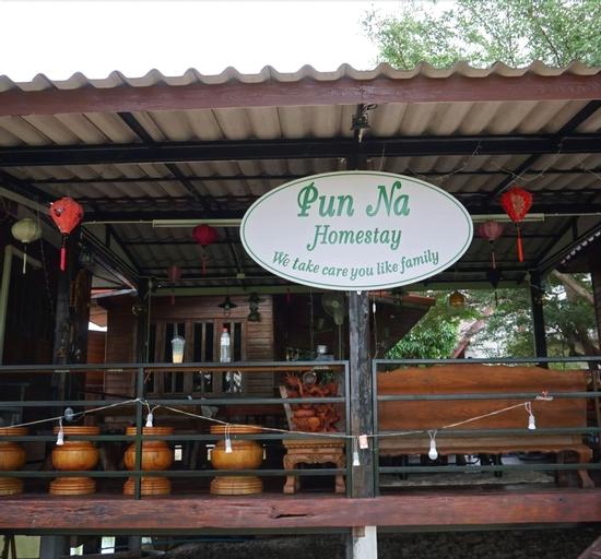 Punna Homestay @ Bangsai, Bang Sai