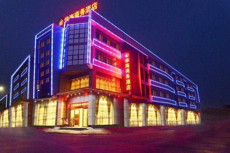 Huahai International Hotel, Guangzhou